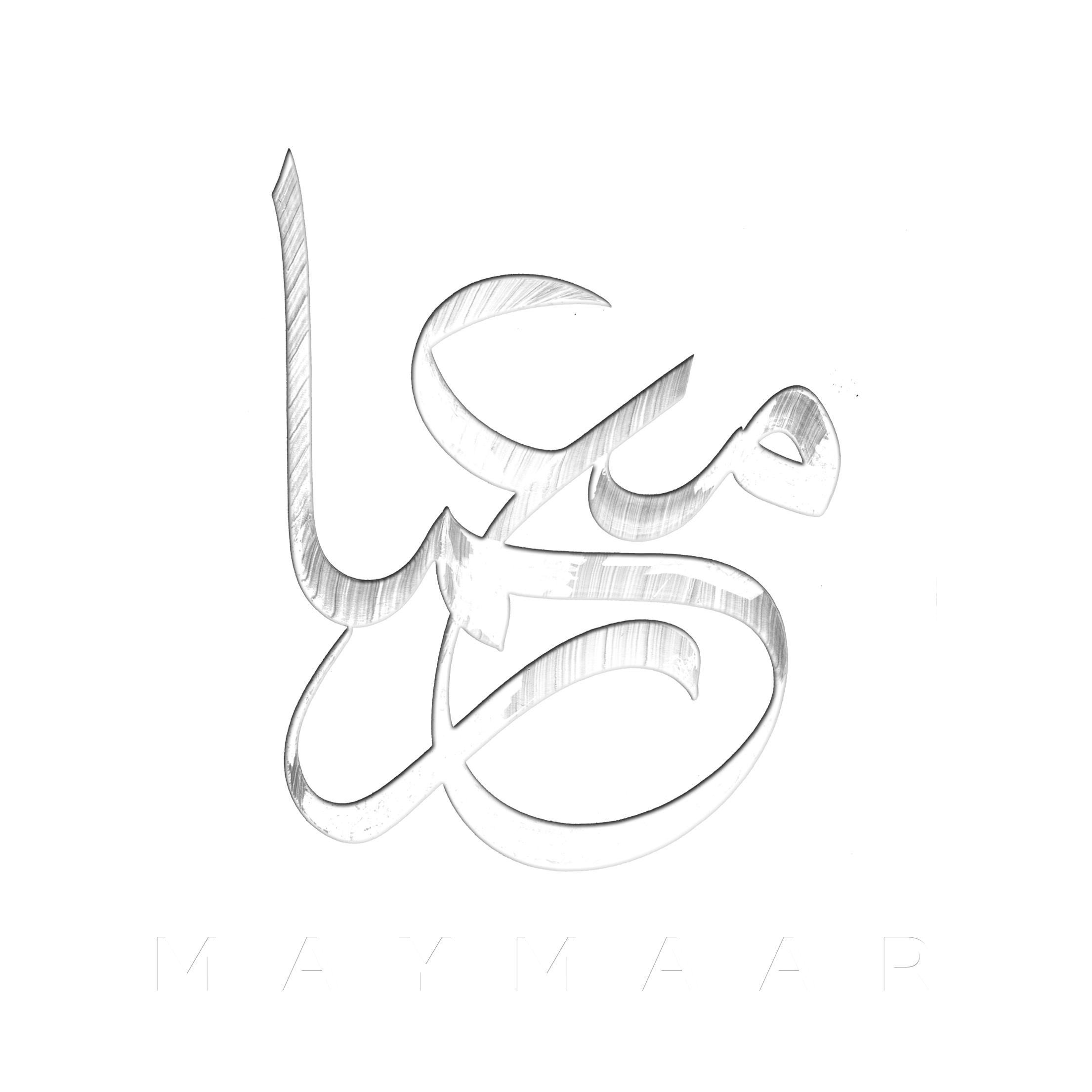 Maymaar - Logo (White With Texture)